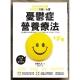 憂鬱症營養療法:日本精神科名醫教你重整大腦與心靈 product thumbnail 1