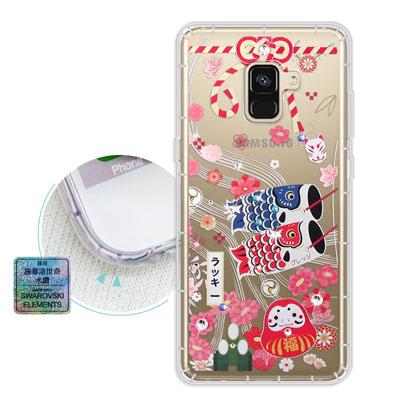 PGS Samsung Galaxy A8 (2018) 水鑽空壓氣墊手機殼(祈...