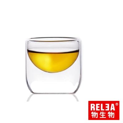 香港RELEA物生物 雙層玻璃品茗杯30ml(半圓造型)