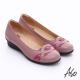 A.S.O 舒適通勤 水鑽奢華通勤鞋 桃紅 product thumbnail 1