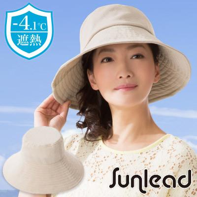 Sunlead 防曬遮熱涼感透氣寬圓頂遮陽軟帽 (淺褐色)