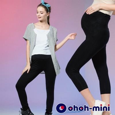 ohoh-mini 孕婦裝 涼感紗針織九分貼身內搭褲