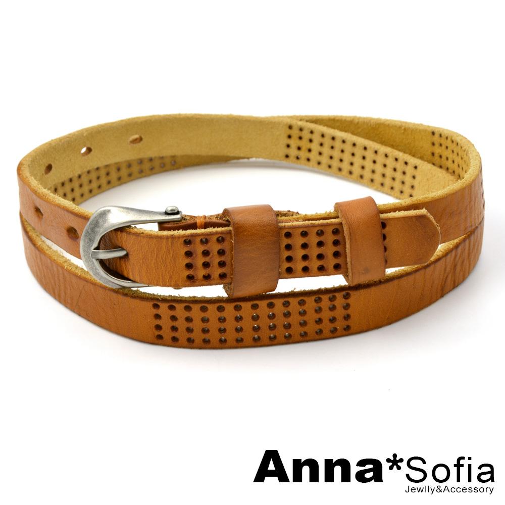 AnnaSofia 復古U釦長排洞 頭層植絨牛皮細腰帶(黃褐)