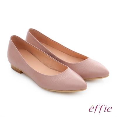 effie 輕甜自適 素面真皮壓紋低跟鞋 粉紅色