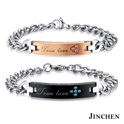 JINCHEN-白鋼連接兩人的愛-情侶手鍊