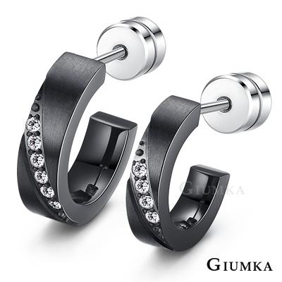 GIUMKA 堅貞不渝 珠寶白鋼情侶耳環 黑色 單邊單個