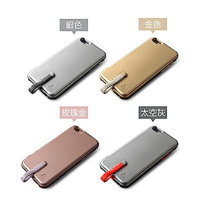 【OZZIO】 iPhone 6/6S 可拆背蓋邊框式行動電源2000mAh