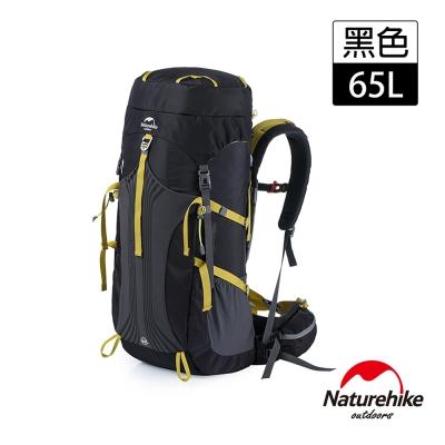 Naturehike 65+5L 云徑重裝登山後背包 自助旅行包 黑色