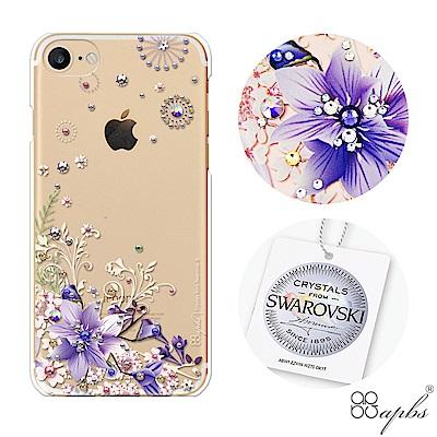 apbs iPhone8/7 4.7吋施華洛世奇彩鑽手機殼-祕密花園