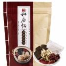 十翼饌 私房帖-台灣燉雞湯秘笈(50g)