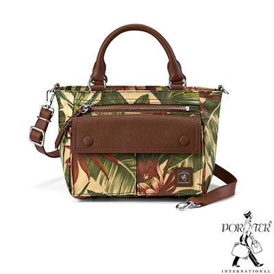 PORTER - 熱情森巴HAVANA時尚復古兩用手提包 - 棕