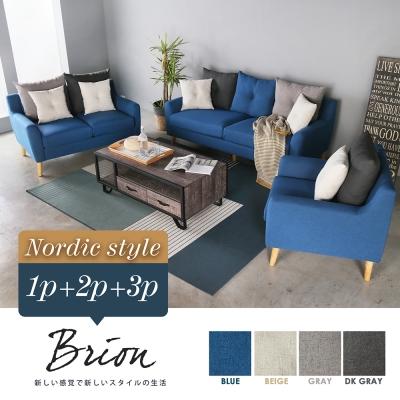 H&D 布理安 藍色輕北歐1+2+3人布沙發組