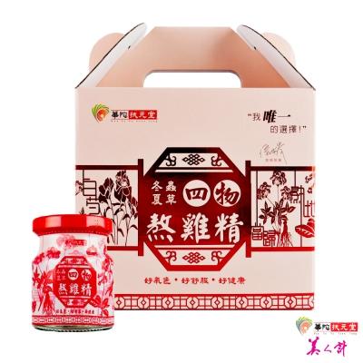 華陀扶元堂 冬蟲夏草四物熬雞精1盒(12瓶/盒)