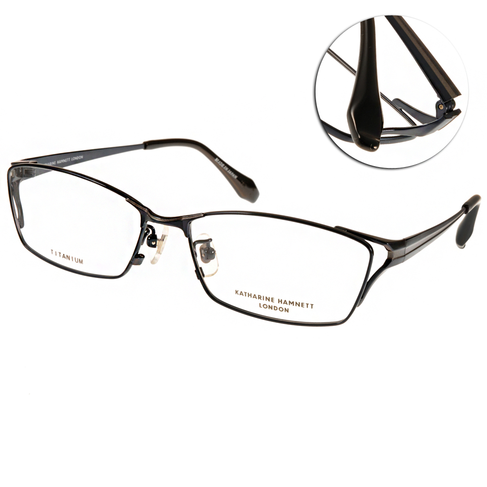 KATHARINE HAMNETT眼鏡 日本工藝鈦金屬系列/深藍#KH9128 C03