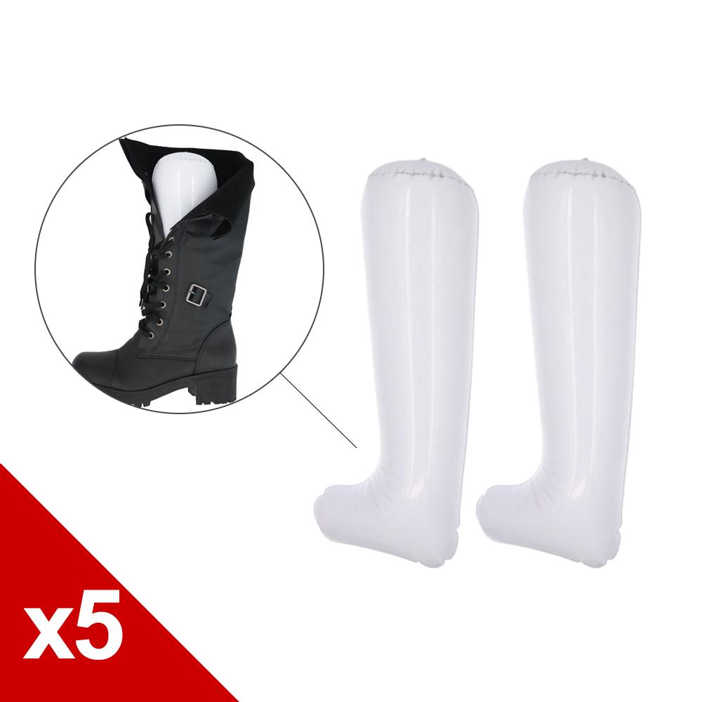 糊塗鞋匠 優質鞋材 A02充氣鞋撐(5雙)