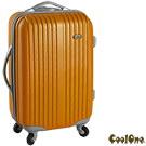 CoolOne 橙色之戀20吋條紋旅行箱