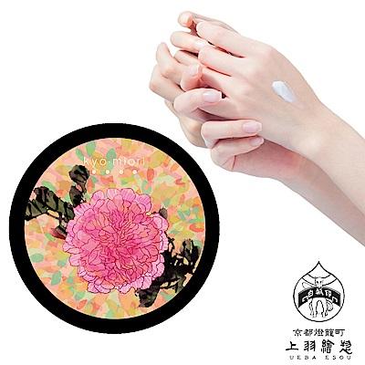 UEBA ESOU上羽 9月乳油木果脂護手霜-H0009 薔薇 40g