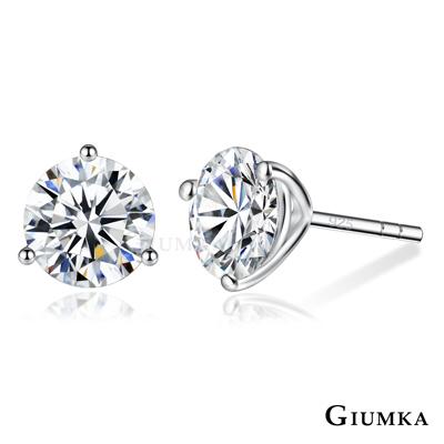 GIUMKA 925純銀耳環針式 簡約晶鑽5/6MM任選-銀色