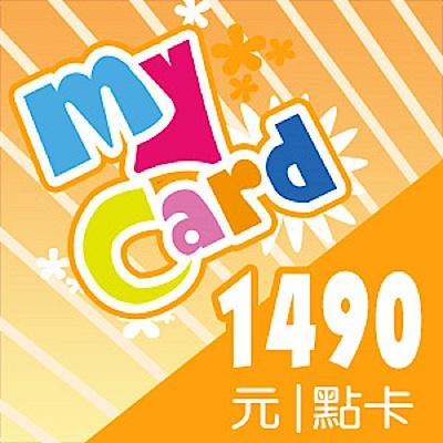 MyCard 1490點 (虛擬點數1490點)