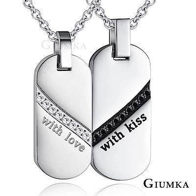 GIUMKA情侶對鍊白鋼項鍊 真愛時刻一對價格