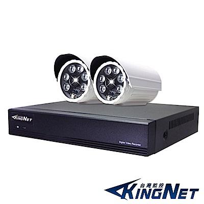 監視器攝影機 - KINGNET 400萬 4路DVR套餐+2支1440P 6陣列紅外線槍