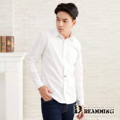 Dreamming 韓系顯瘦挺版口袋長袖素面襯衫-白色