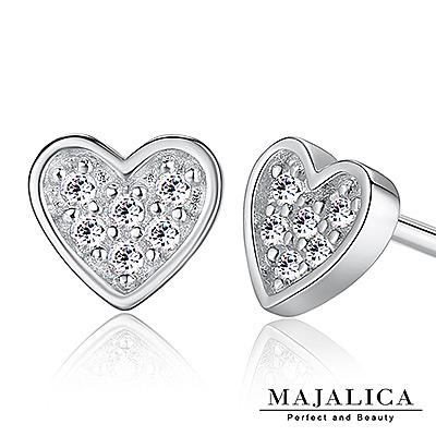 Majalica 925純銀耳環 迷你愛心貼耳小耳釘-共3色