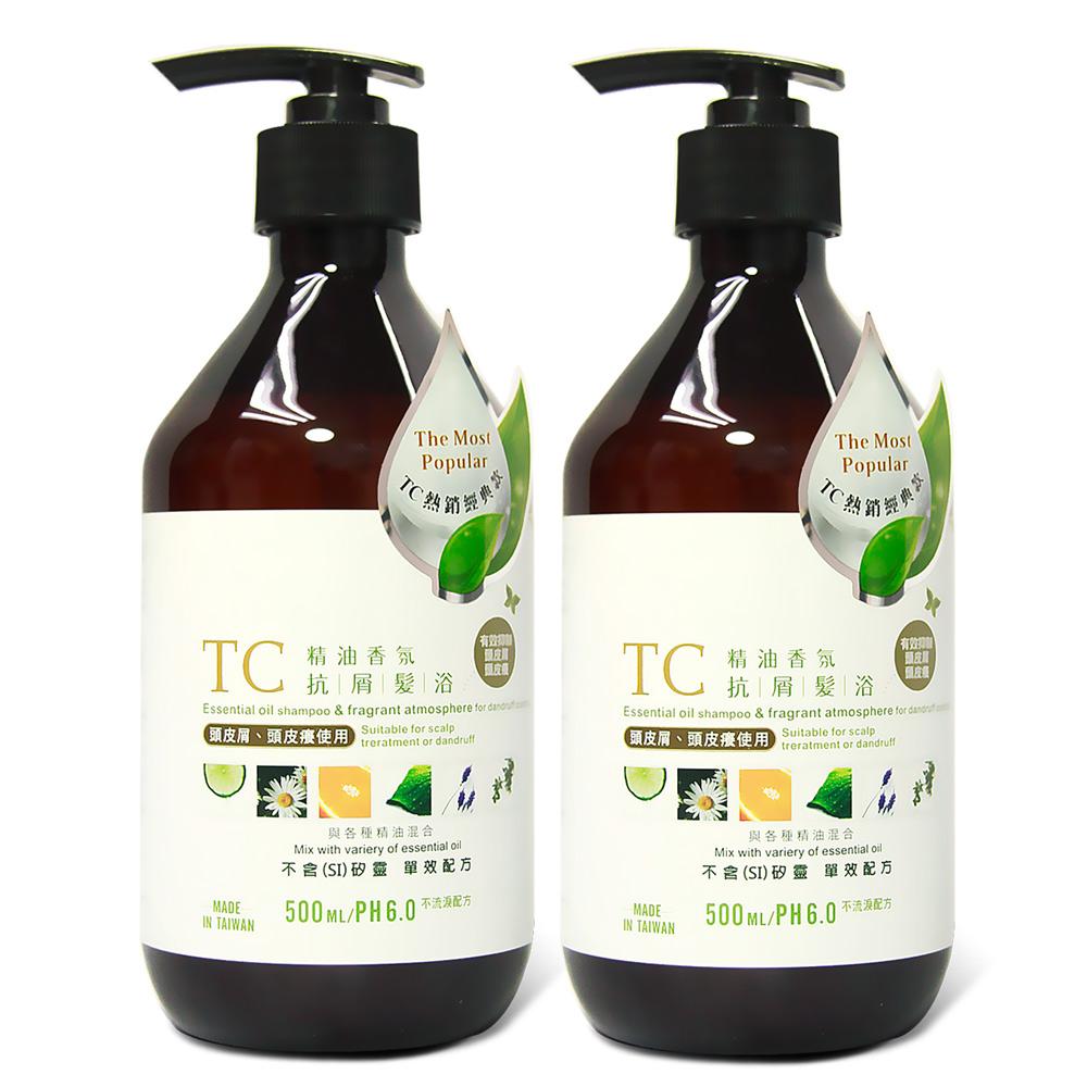 TC系列 精油香氛抗屑髮浴(500ml)2入組