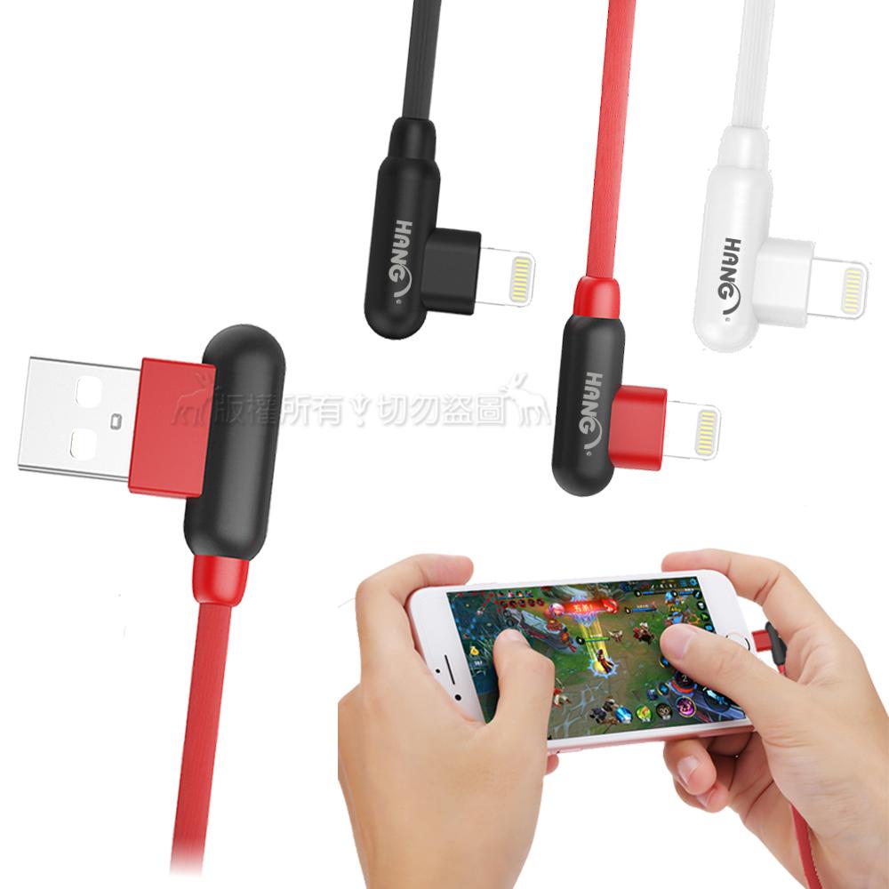 HANG iPhone IOS 8pin 3A 90度彎頭快速傳輸充電線(1M)