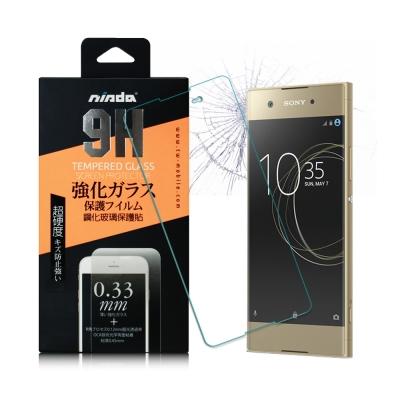 NISDA SONY XA1 Plus 鋼化 9H 0.33mm玻璃螢幕貼-非滿...