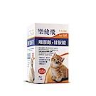 樂健飛 L.C.F 貓用《離胺酸+甘胺酸》250g/罐