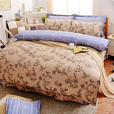 Grace Life 簡約奢華 精梳純棉雙人兩用被床罩八件組
