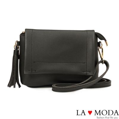 La-Moda-完美搭配軟皮流蘇車線設計肩背斜背郵