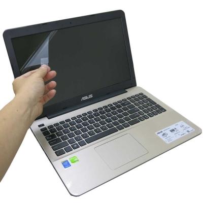 EZstick ASUS F555 F555L 專用 防藍光螢幕貼