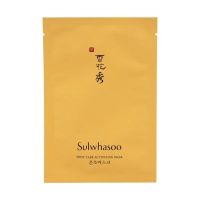 Sulwhasoo雪花秀 潤燥精華面膜1sheets(23g)