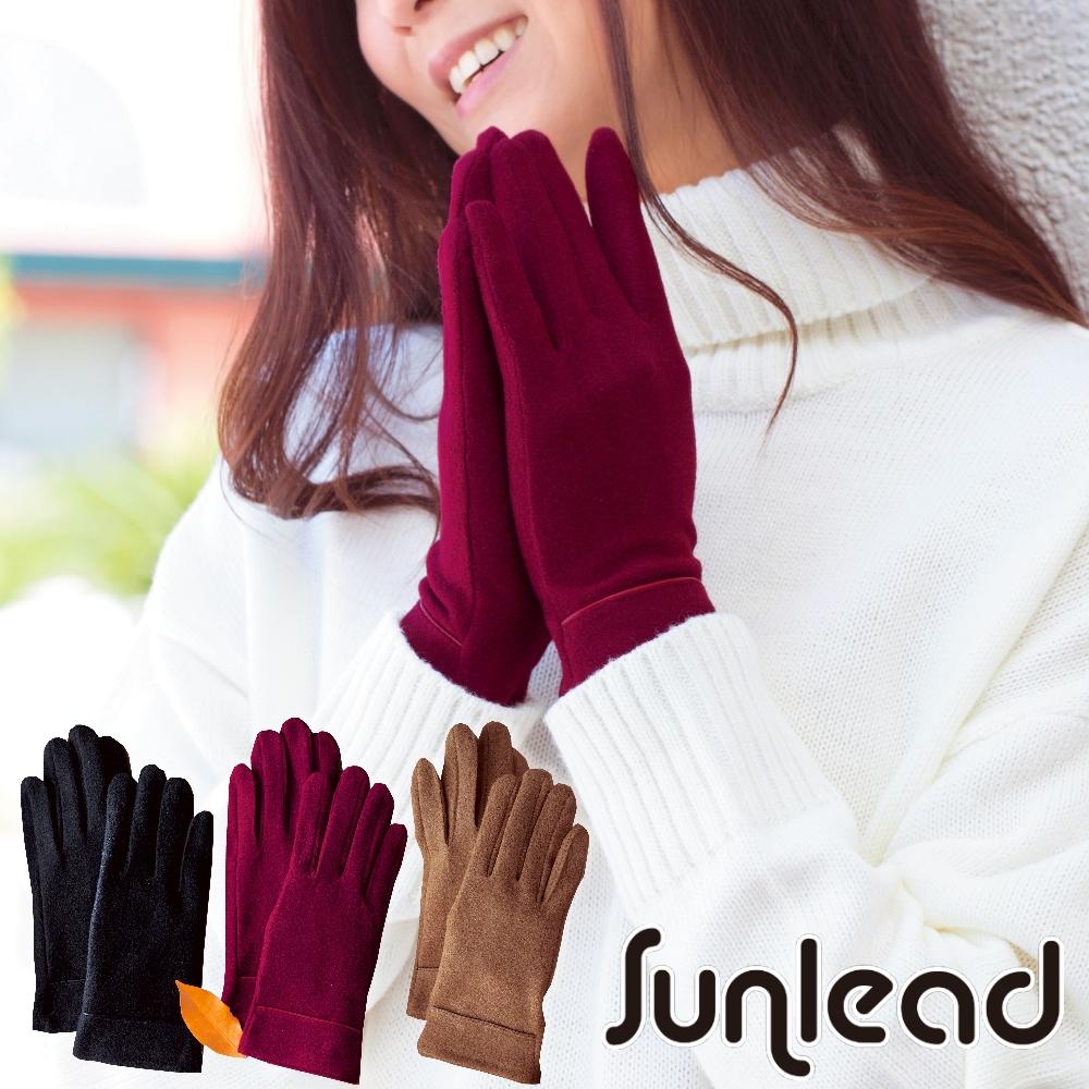 Sunlead 螢幕觸控。日系保暖防風淑女款防寒手套