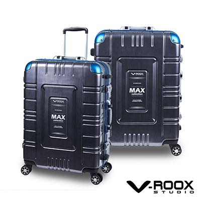 V-ROOX MAX  28吋 黑拉絲(藍框)  潮流個性派鋁框硬殼行李箱