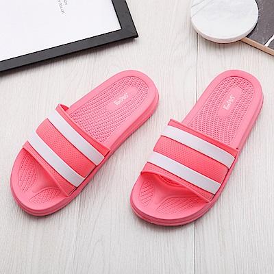 Fun Plus+ 潮流百搭●透氣線條中性拖鞋-粉色