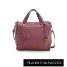 RABEANCO OL 時尚粉領系列菱形包(小) - 紫紅