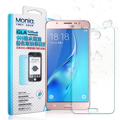 MONIA Samsung Galaxy J5(2016) 日本頂級疏水疏油9H...