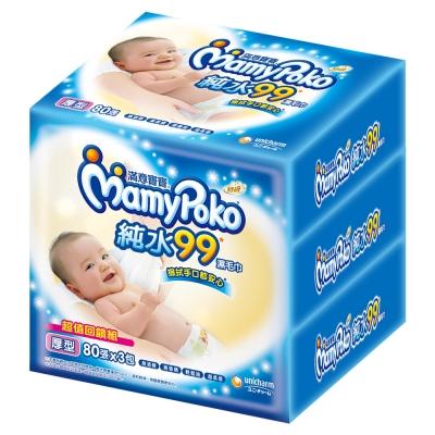 滿意寶寶 溫和純水厚型溼巾補充包(80入 x 3包/組)