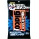 日本SOFT 99 去污雨敵濕紙巾型-快 product thumbnail 1
