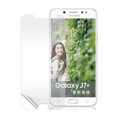 VXTRA Samsung Galaxy J7+ C710 高透光亮面耐磨保護貼