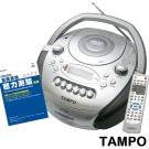 TAMPO全方位語言學習機(CRV-709A)+全民英檢聽力(初級)