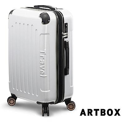 【ARTBOX】光速疾風X 24吋碳纖維紋PC鏡面可加大行李箱 (純粹白)
