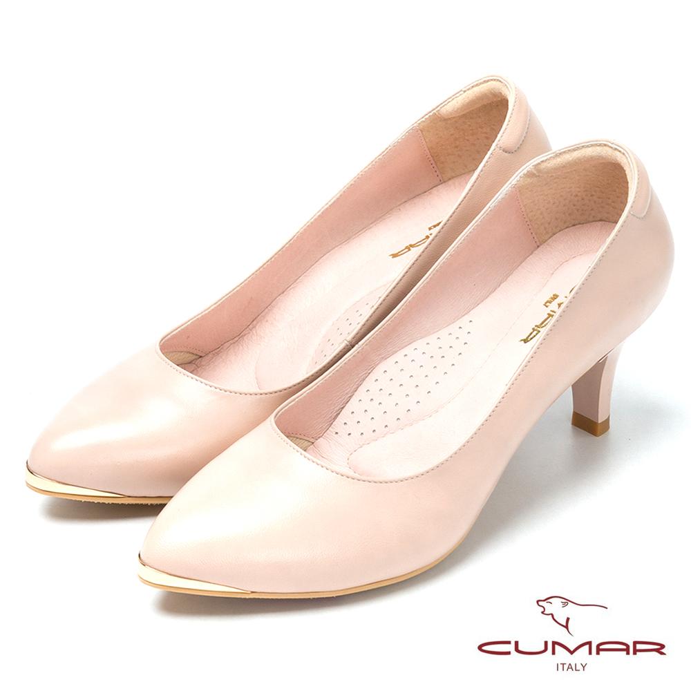 CUMAR優雅美型 簡約風格真皮高跟鞋-卡其珠