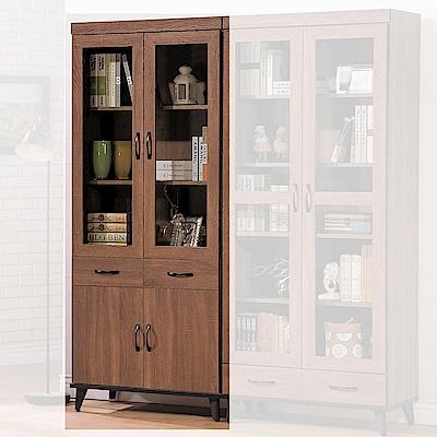 H&D 麥納得淺胡中抽書櫥 (寬80.8X深39.8X高192.5cm)