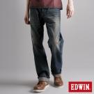 EDWIN陽剛氣度 XV寬直筒牛仔褲-男款-中古藍