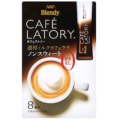 AGF LATORY咖啡-濃厚拿鐵(88g)