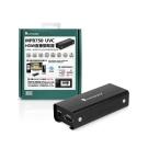 Upmost MPB750 UVC HDMI直播擷取器